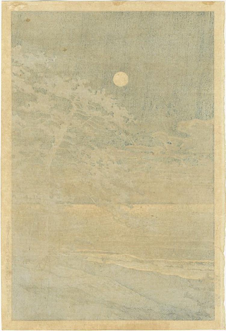 Hasui Kawase - Spring Moon Ninomiya Beach Woodblock - 2