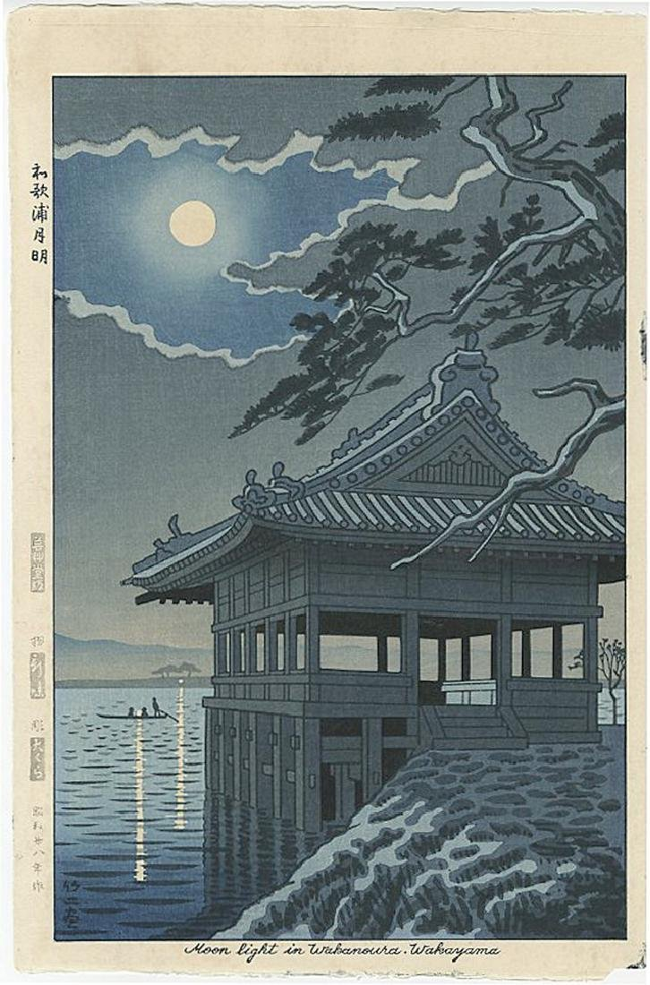 Takeji Asano - Moonlight in Wakanoura Woodblock 1st Ed.