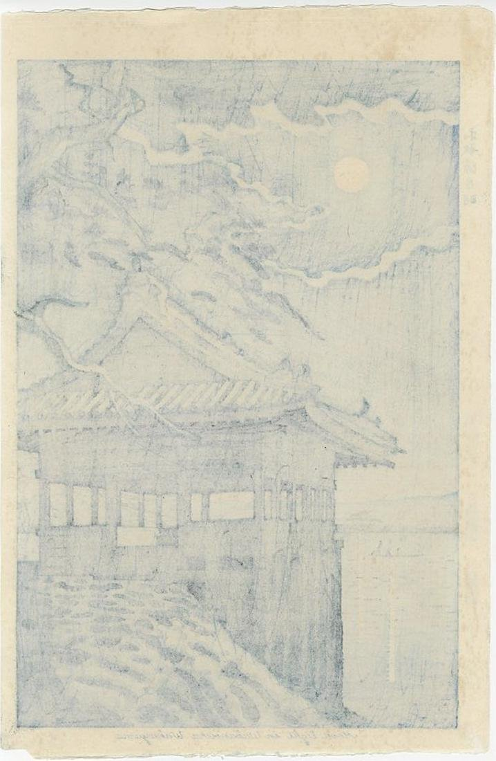 Takeji Asano - Moonlight in Wakanoura Woodblock 1st Ed. - 2
