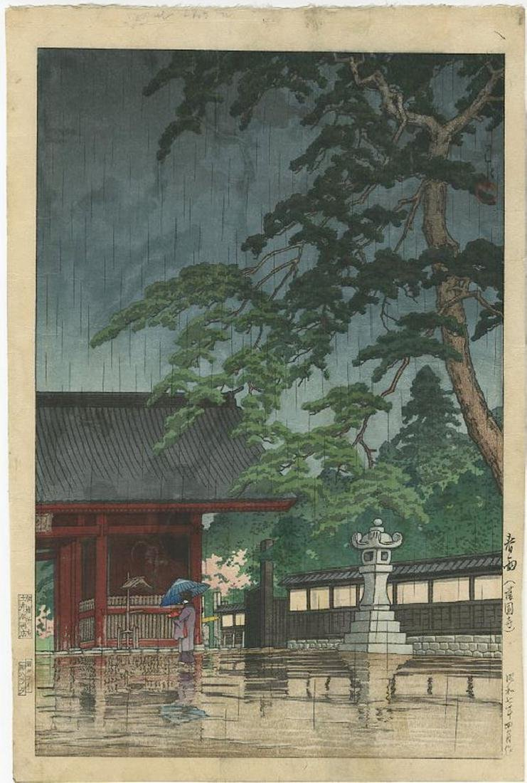 Hasui Kawase - Spring Rain at Gokoku-ji Temple
