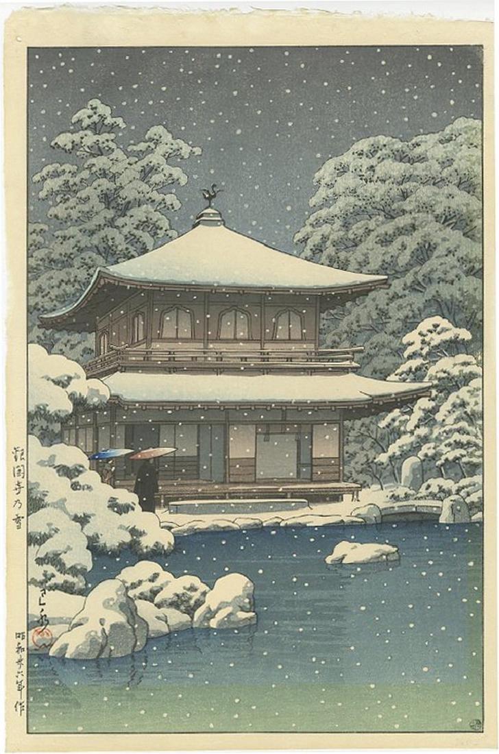 Hasui Kawase - Ginkakuji in Snow Woodblock 1st Ed.