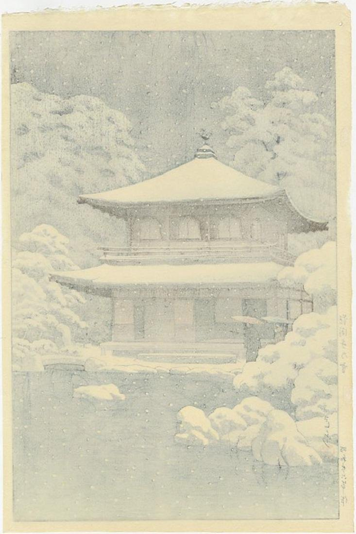 Hasui Kawase - Ginkakuji in Snow Woodblock 1st Ed. - 2