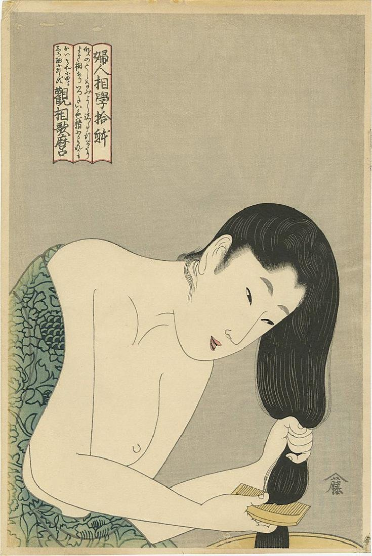 Utamaro: Beauty Combing Hair Woodblock