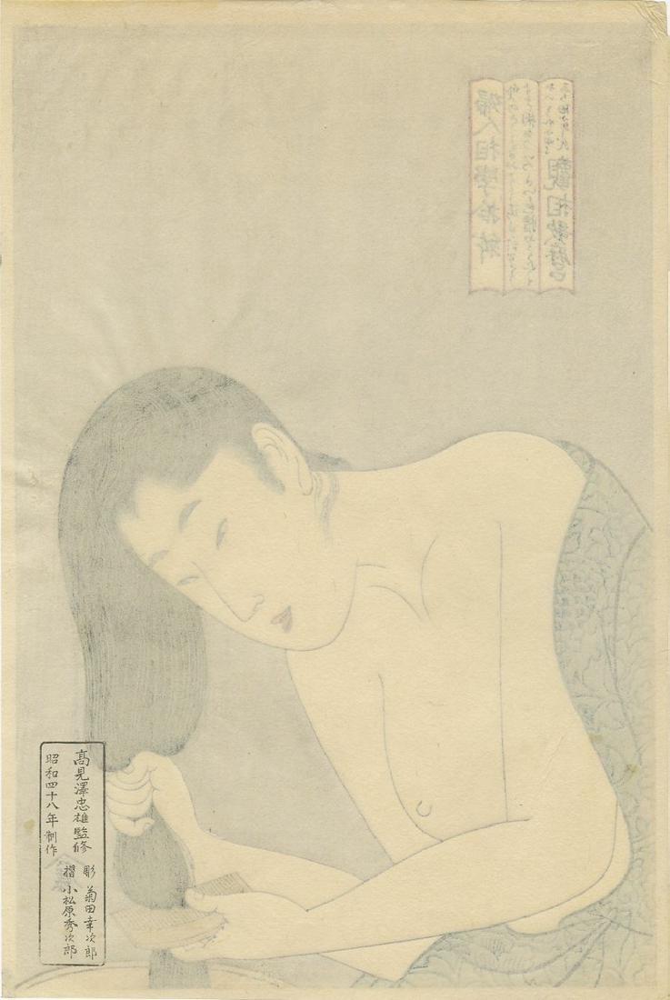 Utamaro: Beauty Combing Hair Woodblock - 2