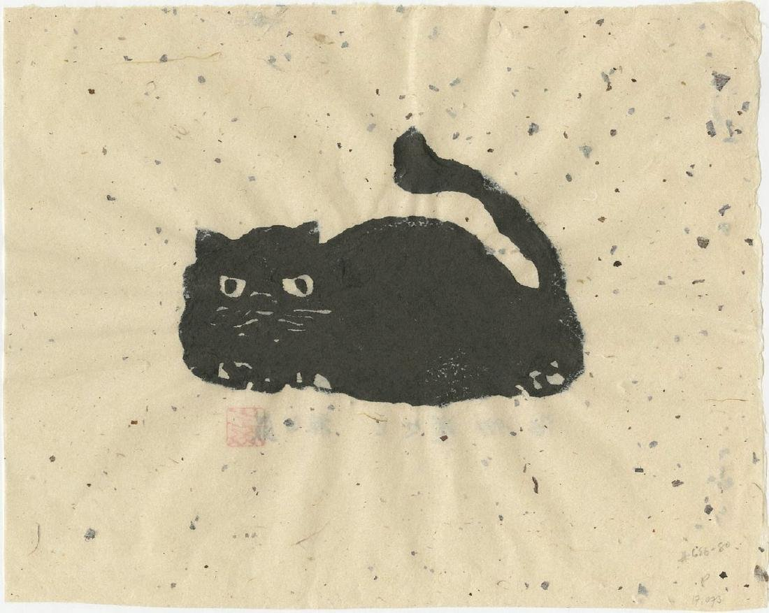 Akiyama Iwao: Black Cat Woodblock 1st Edition - 2