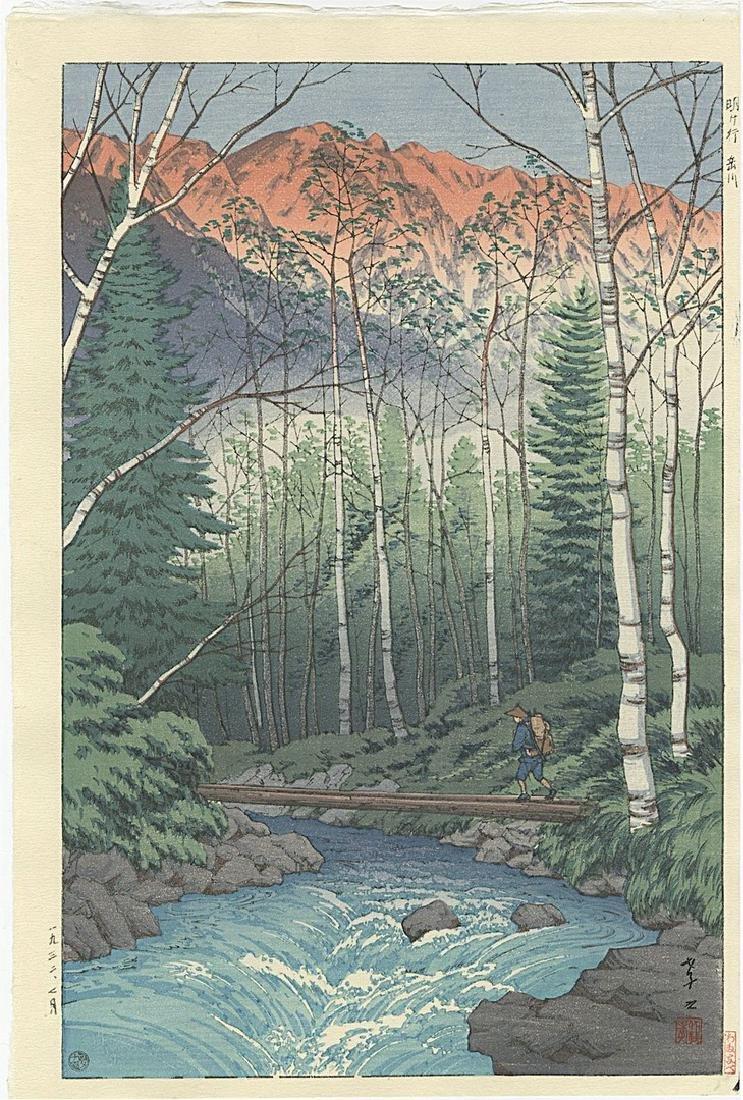 Takashi Ito: Takegawa River Woodblock