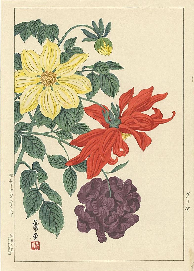 Hodo Nishimura: Dahlias Woodblock 1938 1st Edition