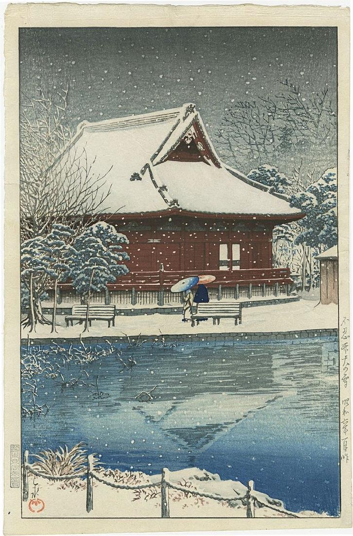 Hasui: Snow at Shinobazu Woodblock 1st Edition