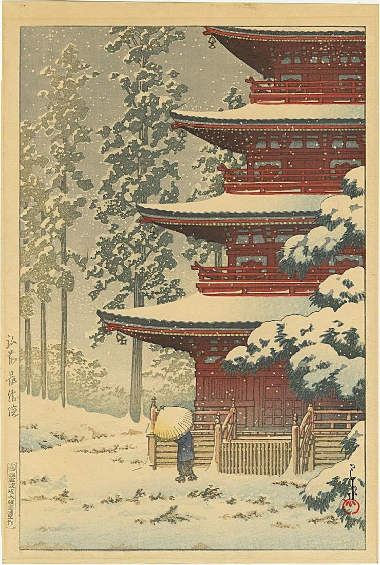 Hasui: Saisho Temple in Snow Woodblock Early Ed. D seal