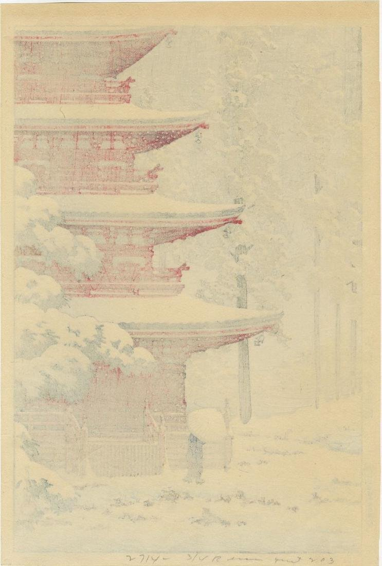 Hasui: Saisho Temple in Snow Woodblock Early Ed. D seal - 2