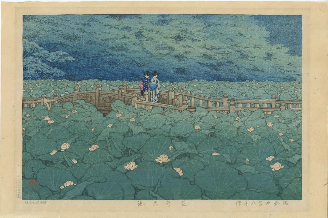 Hasui: Shiba Benton Pond Woodblock Early Edition