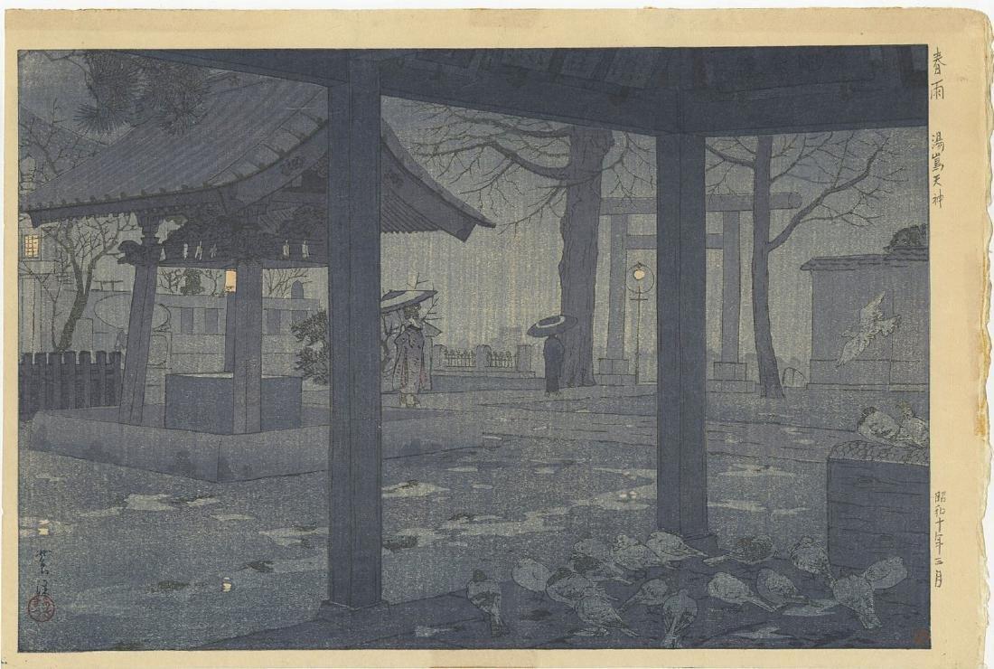 Kasamatsu: Yushima Shrine in Rain Woodblock