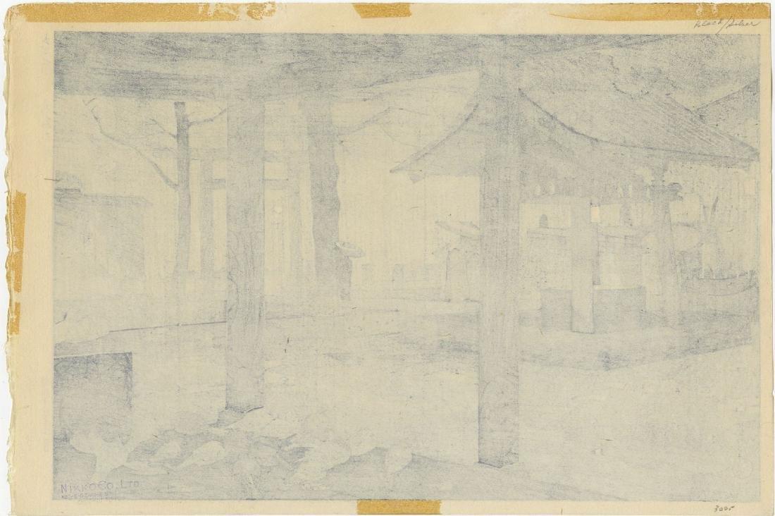 Kasamatsu: Yushima Shrine in Rain Woodblock - 2