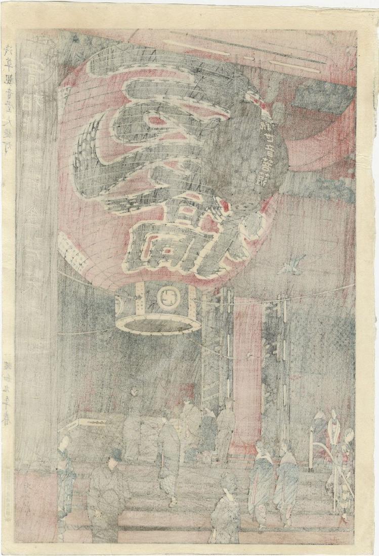 Kasamatsu: Kannon Temple Lantern Woodblock - 2
