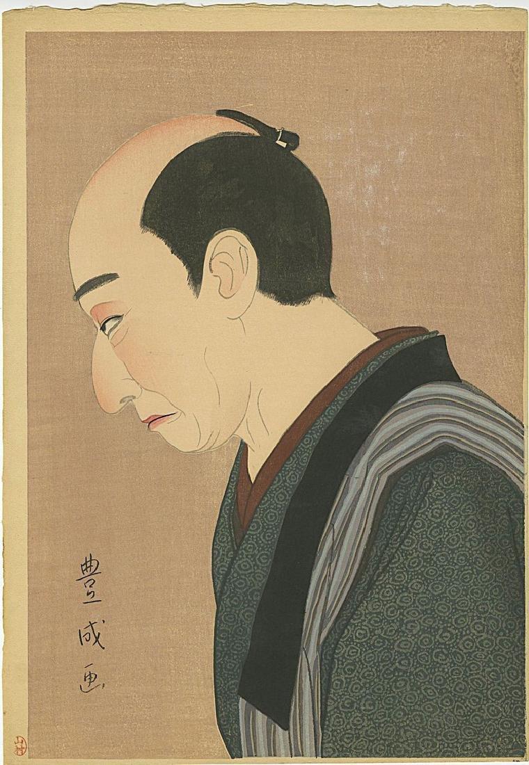 Toyonari: Actor Nizaemon Woodblock 1920 Pre-Earthquake