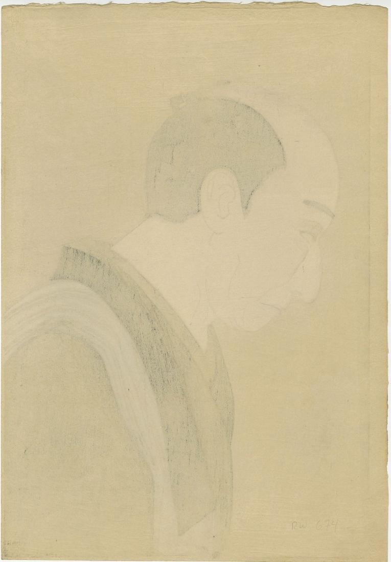Toyonari: Actor Nizaemon Woodblock 1920 Pre-Earthquake - 2