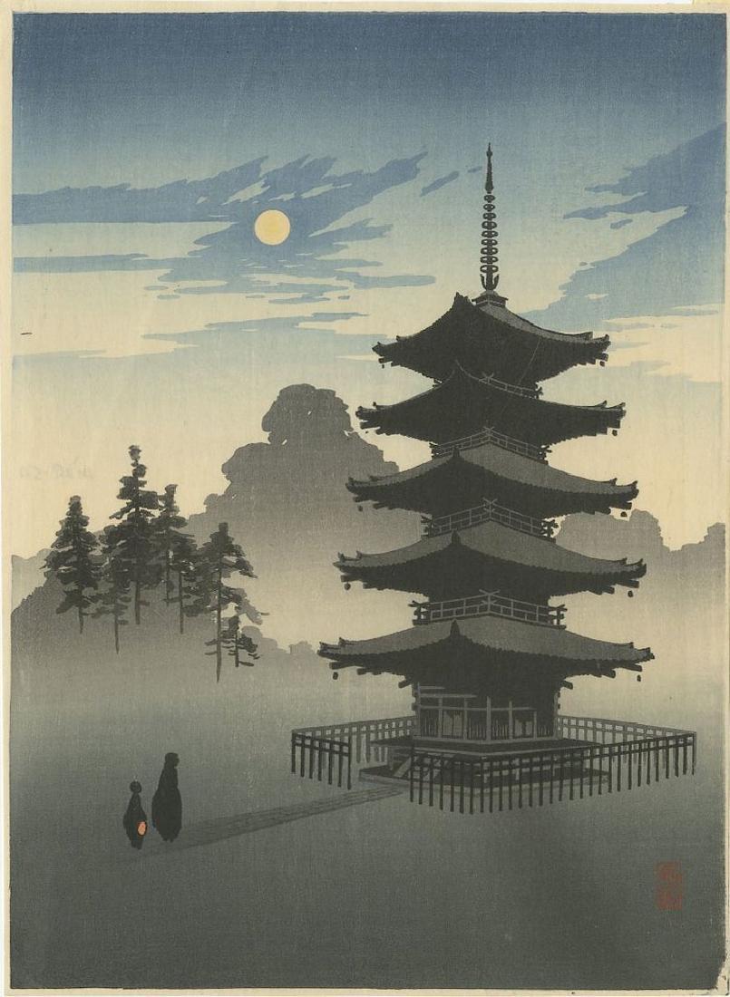 Eijiro Kobayashi: Pagoda in Moonlight Woodblock