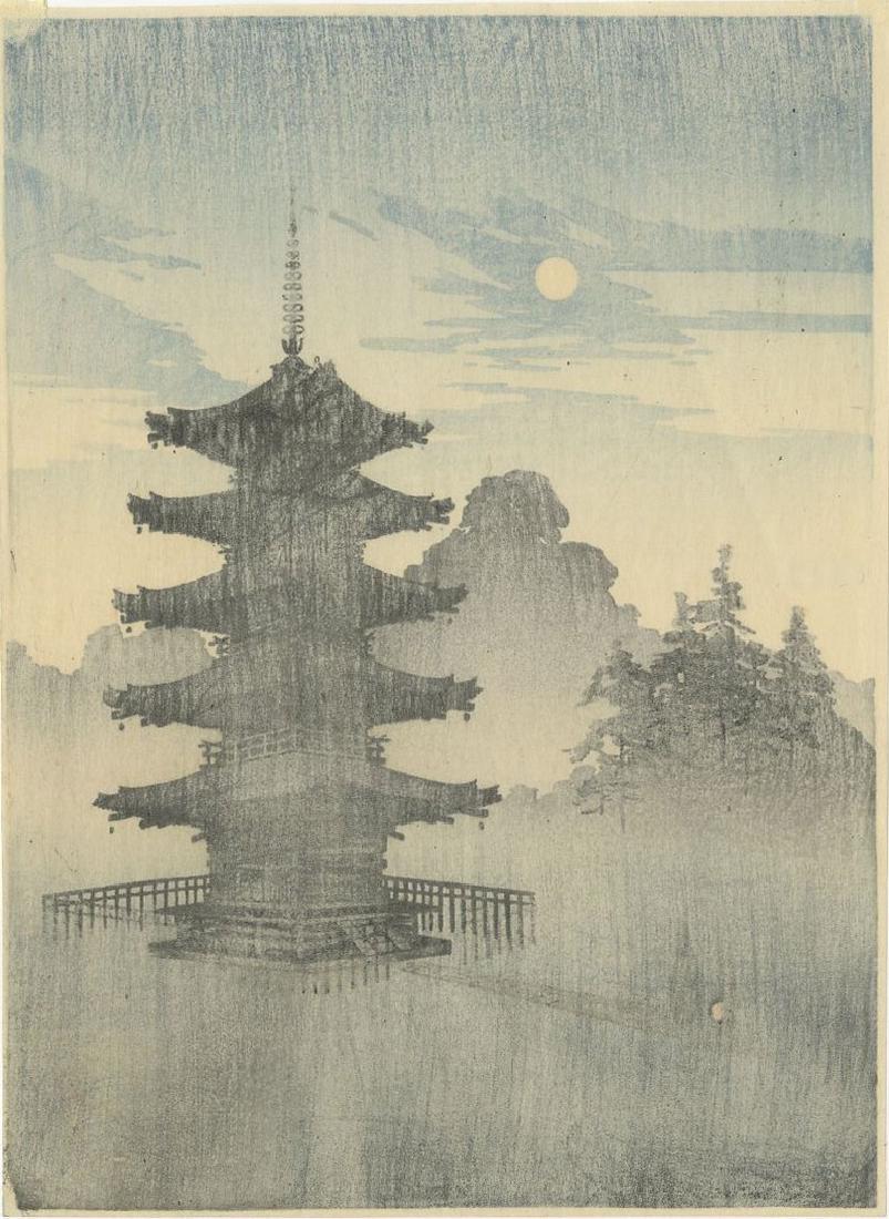 Eijiro Kobayashi: Pagoda in Moonlight Woodblock - 2