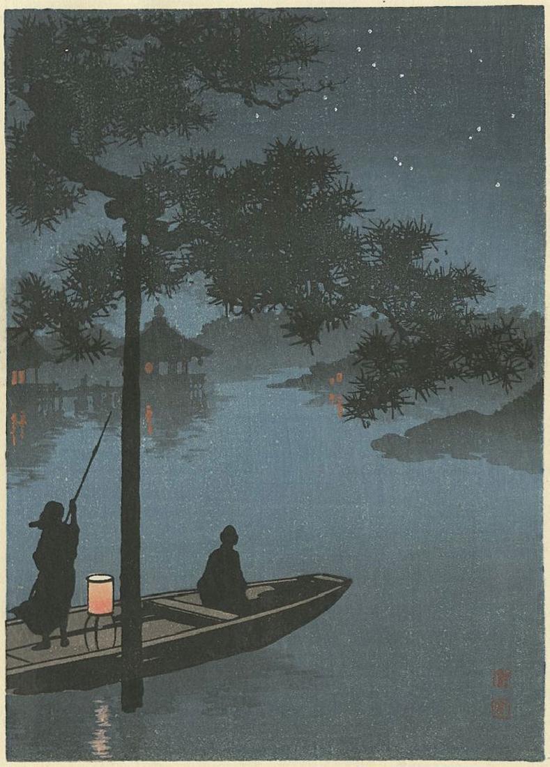 Koho Shoda: Lake Biwa Woodblock