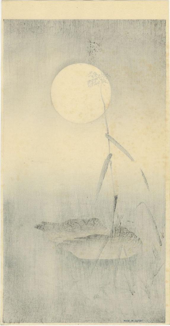 Koson Ohara: Sleeping Ducks Woodblock - 2