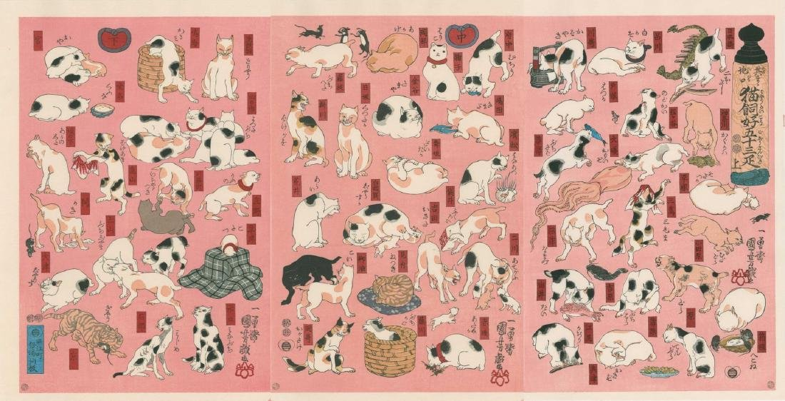 Kuniyoshi: Cats of the Tokaido Triptych Woodblock