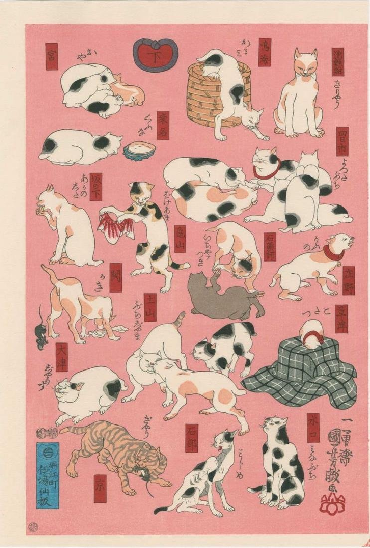 Kuniyoshi: Cats of the Tokaido Triptych Woodblock - 2