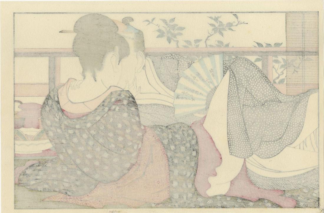 Utamaro: Lovers in an Upstairs Room Woodblock - 2