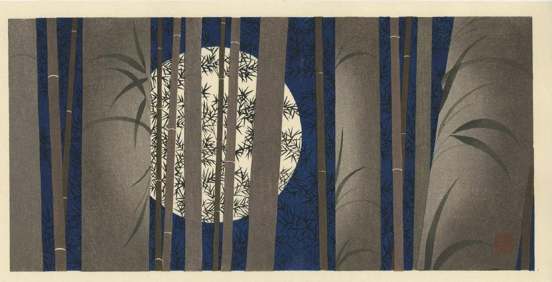 Teruhide Kato: Moon and Bamboo Woodblock