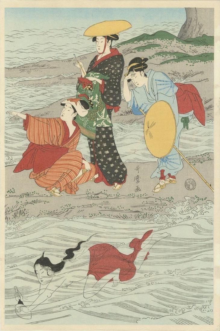 Utamaro: Awabi-tori Triptych Woodblock - 4