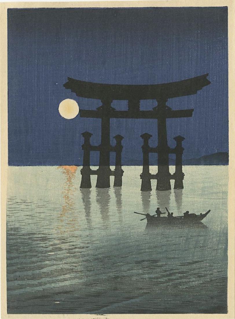 Koho Shoda: Gate at Miyajima Woodblock