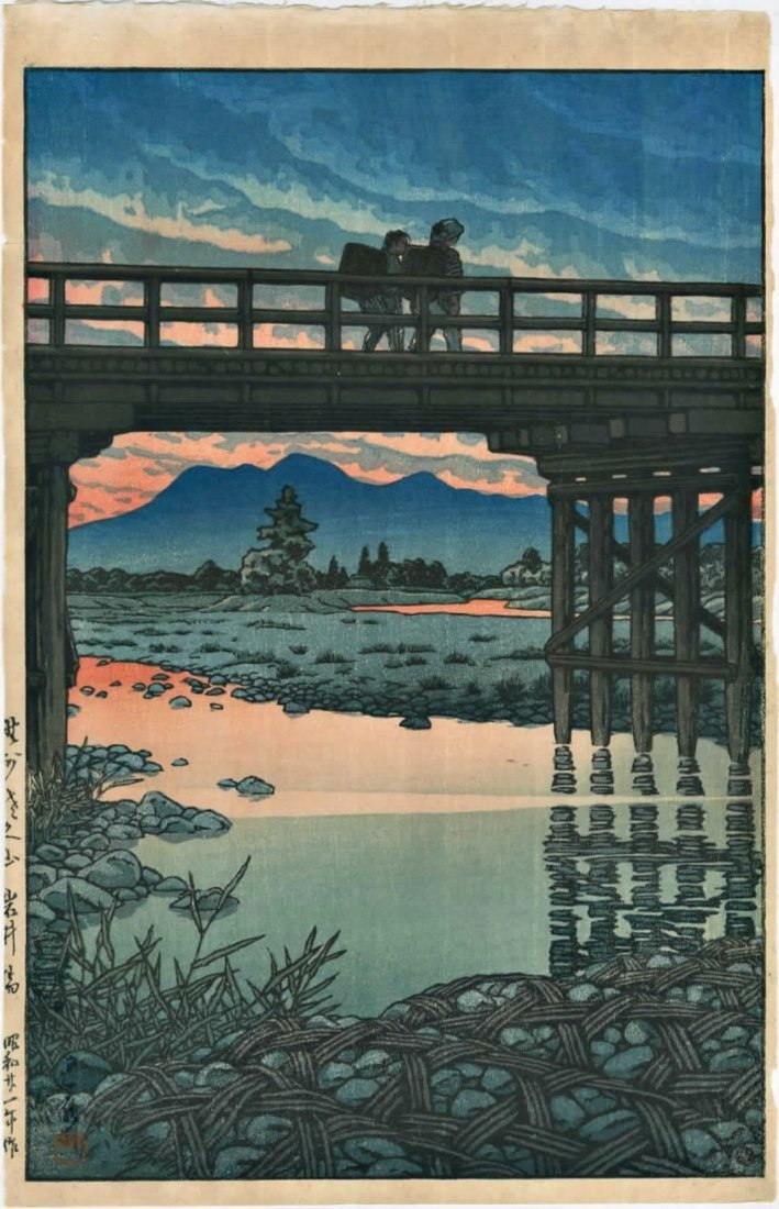 Hasui: Iwai Bridge, Sakuyama Woodblock 1946