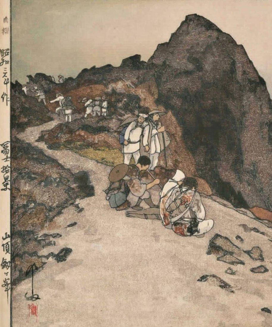 Hiroshi Yoshida: Summit of Mt. Fuji (Jizuri) Woodblock - 3