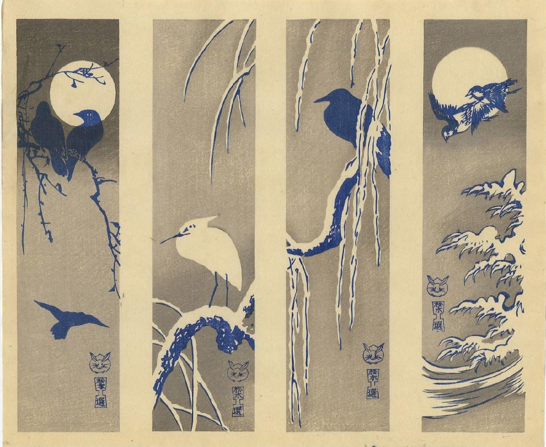Diakoku-ya - Birds / Moons / Snow / Waves woodblock