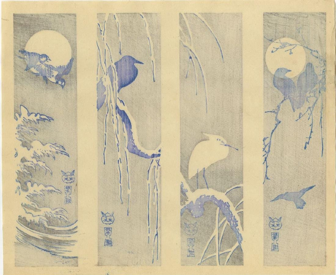 Diakoku-ya - Birds / Moons / Snow / Waves woodblock - 2