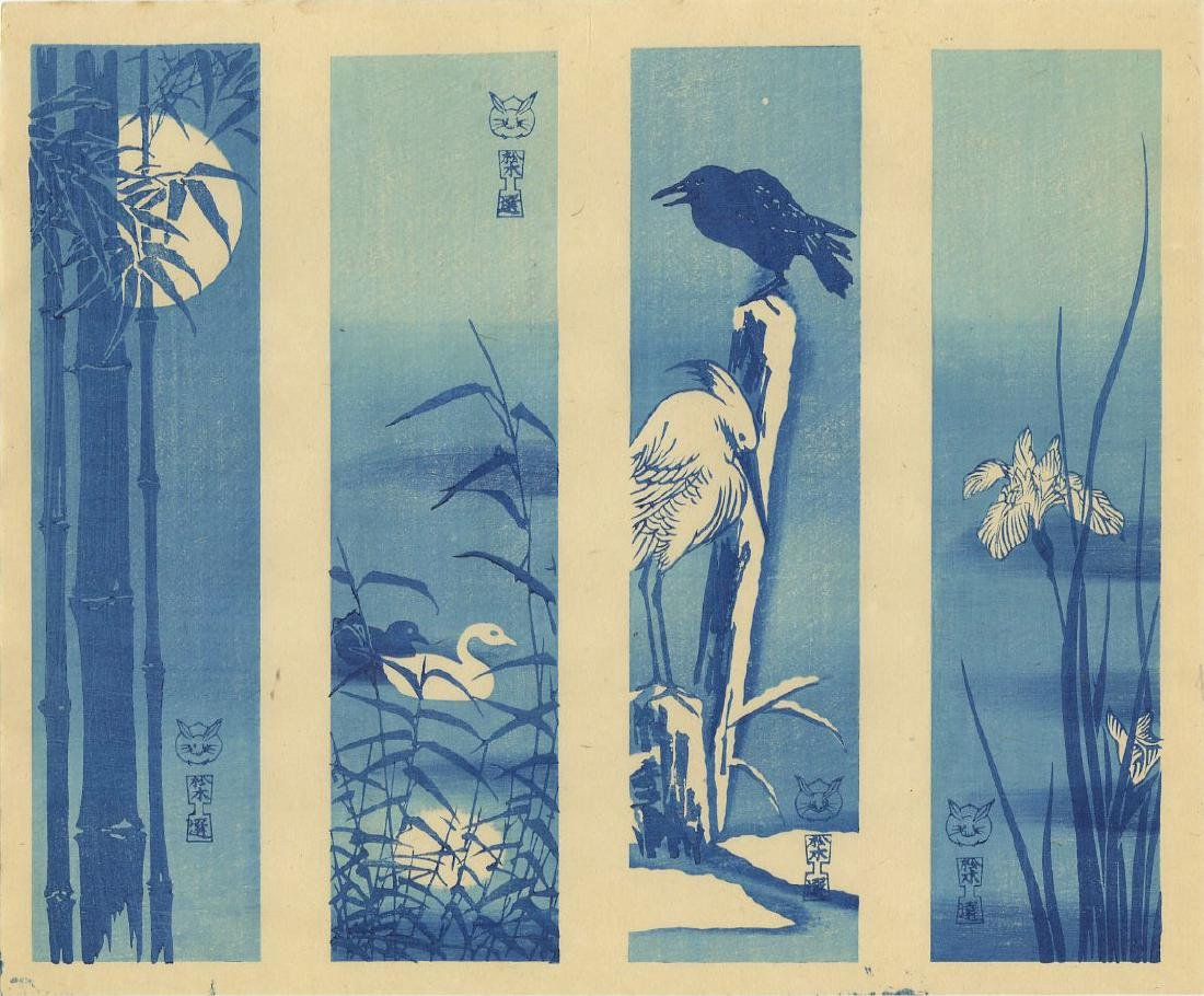 Diakoku-ya - Birds / Flowers / Bamboo woodblock