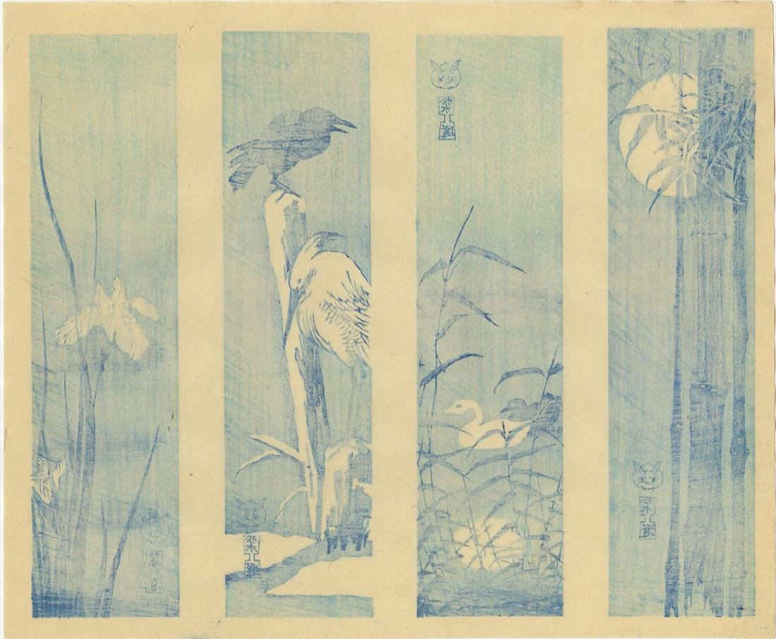 Diakoku-ya - Birds / Flowers / Bamboo woodblock - 2