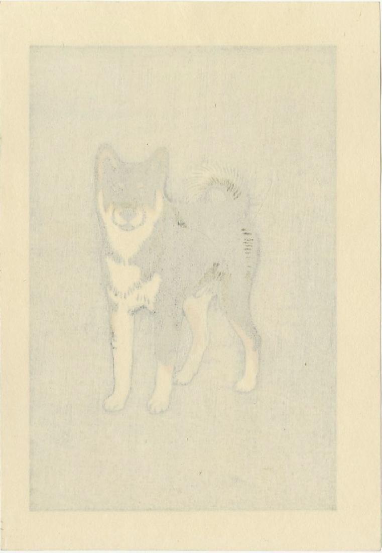 Toshi Yoshida - Monjiro, Shiba Dog #5/100 woodblock - 2