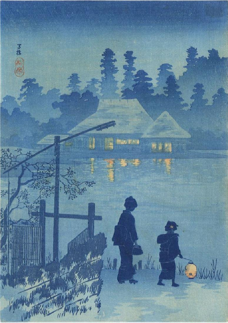 Shotei - Night at Mabashi woodblock