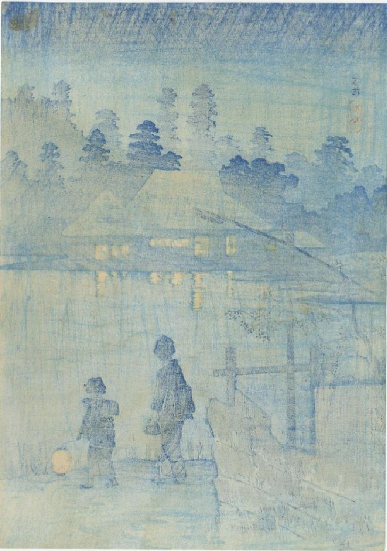 Shotei - Night at Mabashi woodblock - 2