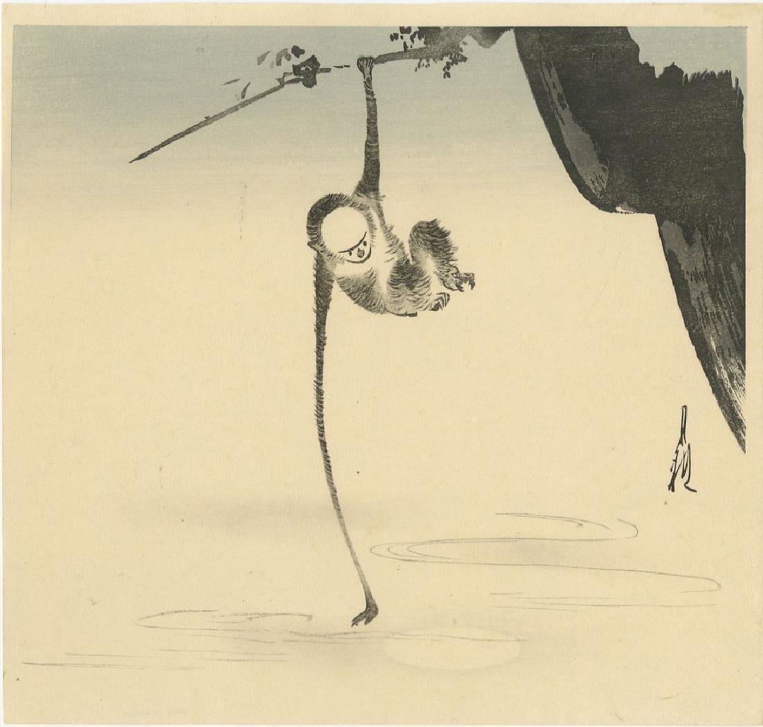 Ogata Gekko - Monkey Reaching for the Moon woodblock