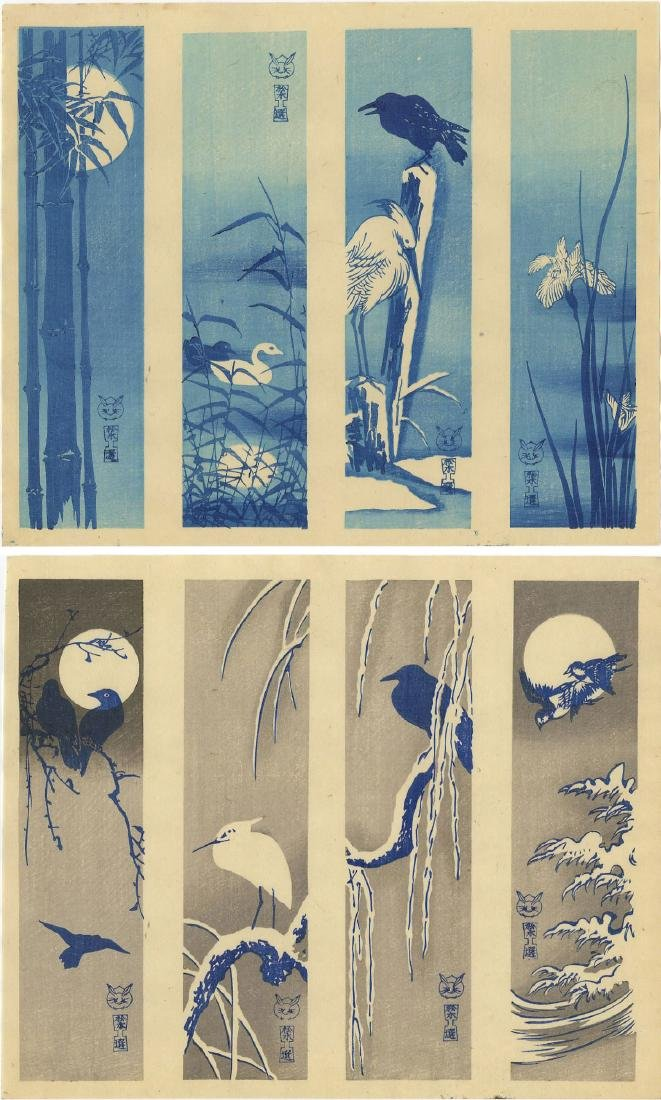Diakoku-ya - SET 2 Poem Slips (Blue + Sepia) woodblocks