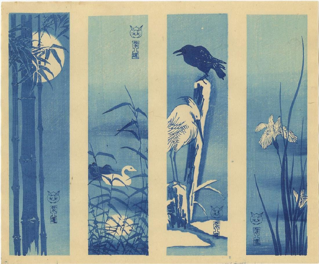 Diakoku-ya - SET 2 Poem Slips (Blue + Sepia) woodblocks - 2