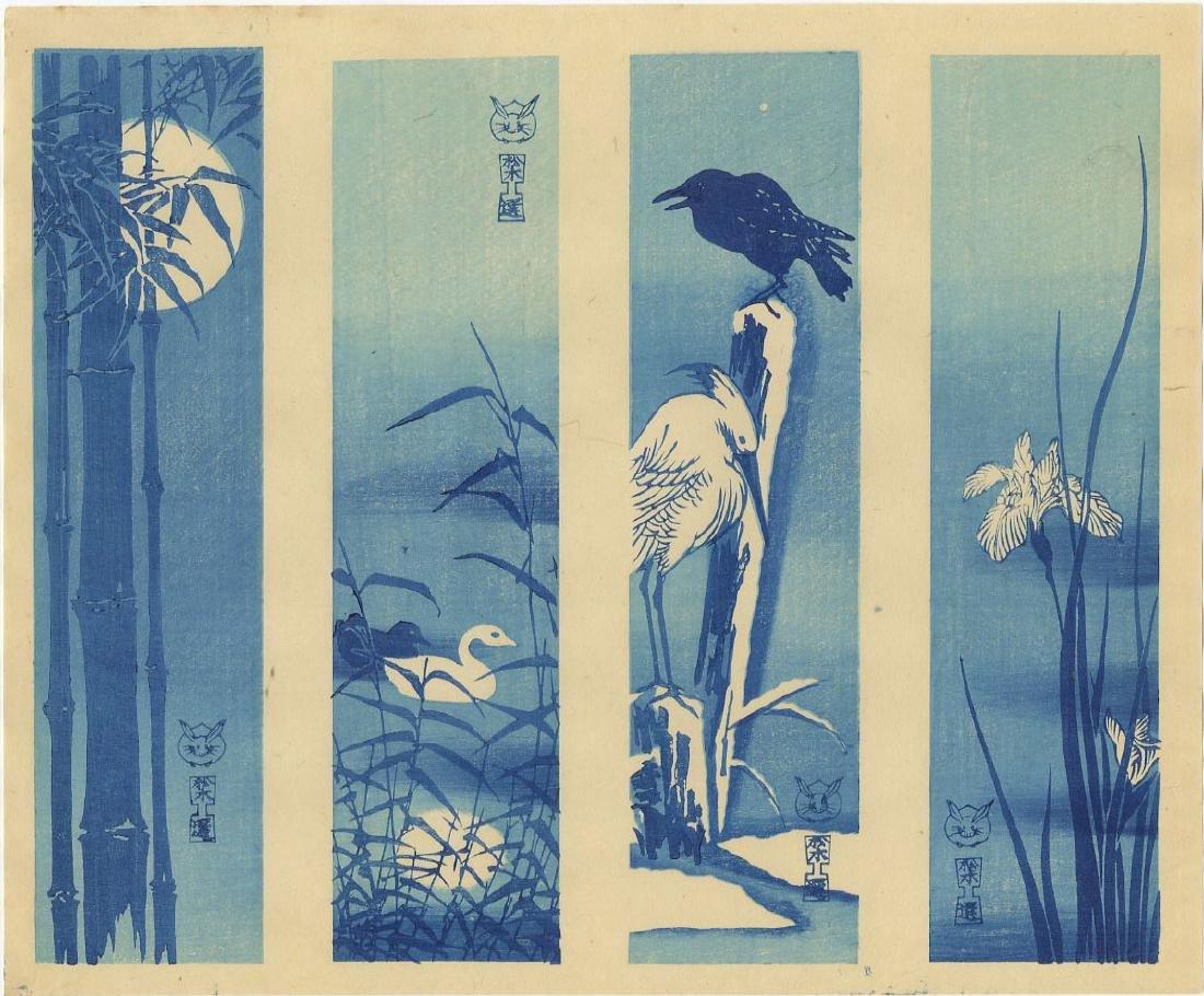 Diakoku-ya - SET 2 Poem Slips (Blue + Sepia) woodblocks - 2