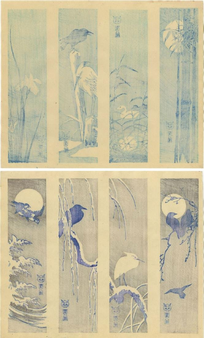 Diakoku-ya - SET 2 Poem Slips (Blue + Sepia) woodblocks - 3
