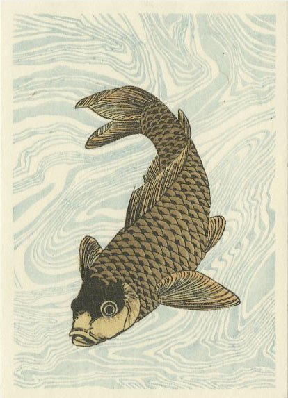 (After) Hokusai - SET 2 Carp + Turtles woodblocks - 2