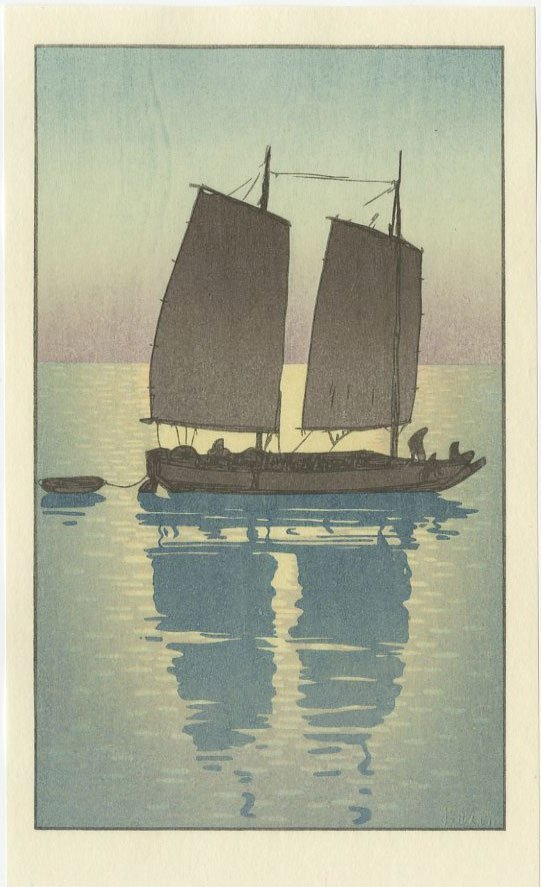 (After) Hiroshi Yoshida - Sailing Boat, Day woodblock