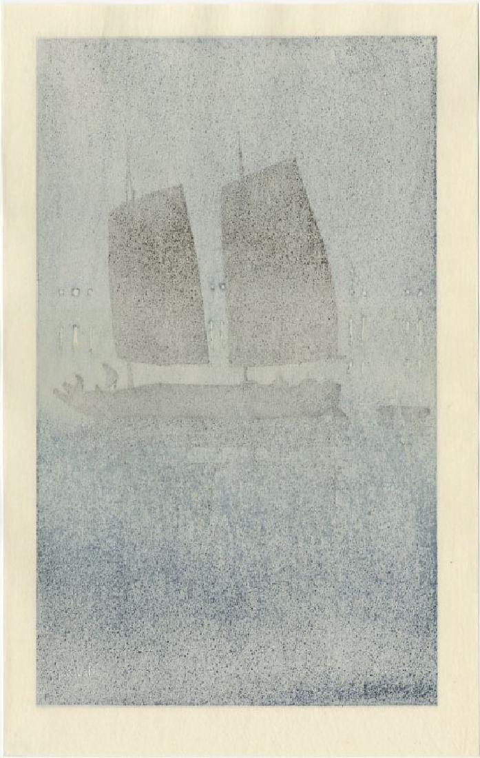 (After) Hiroshi Yoshida - Sailing Boat, Night woodblock - 2