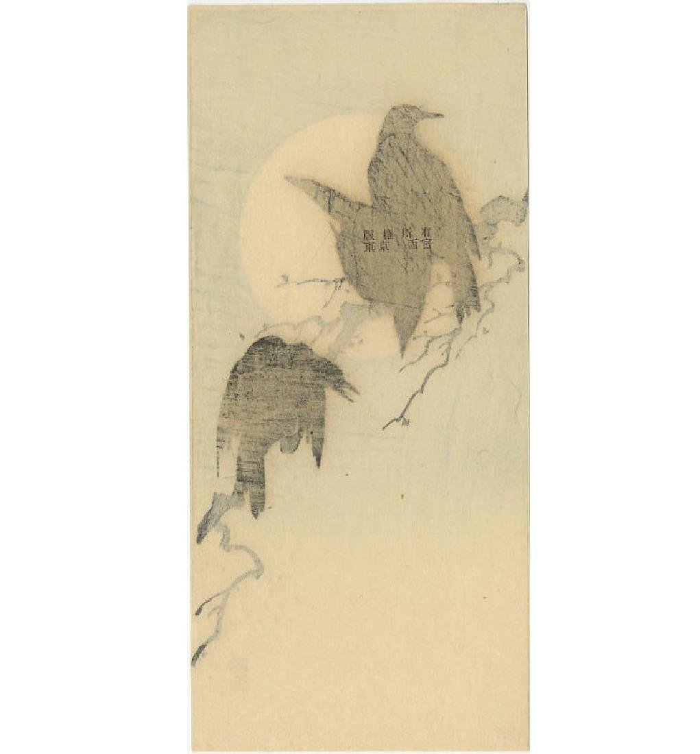 Shoda Koho - Crows and Moon woodblock - 2