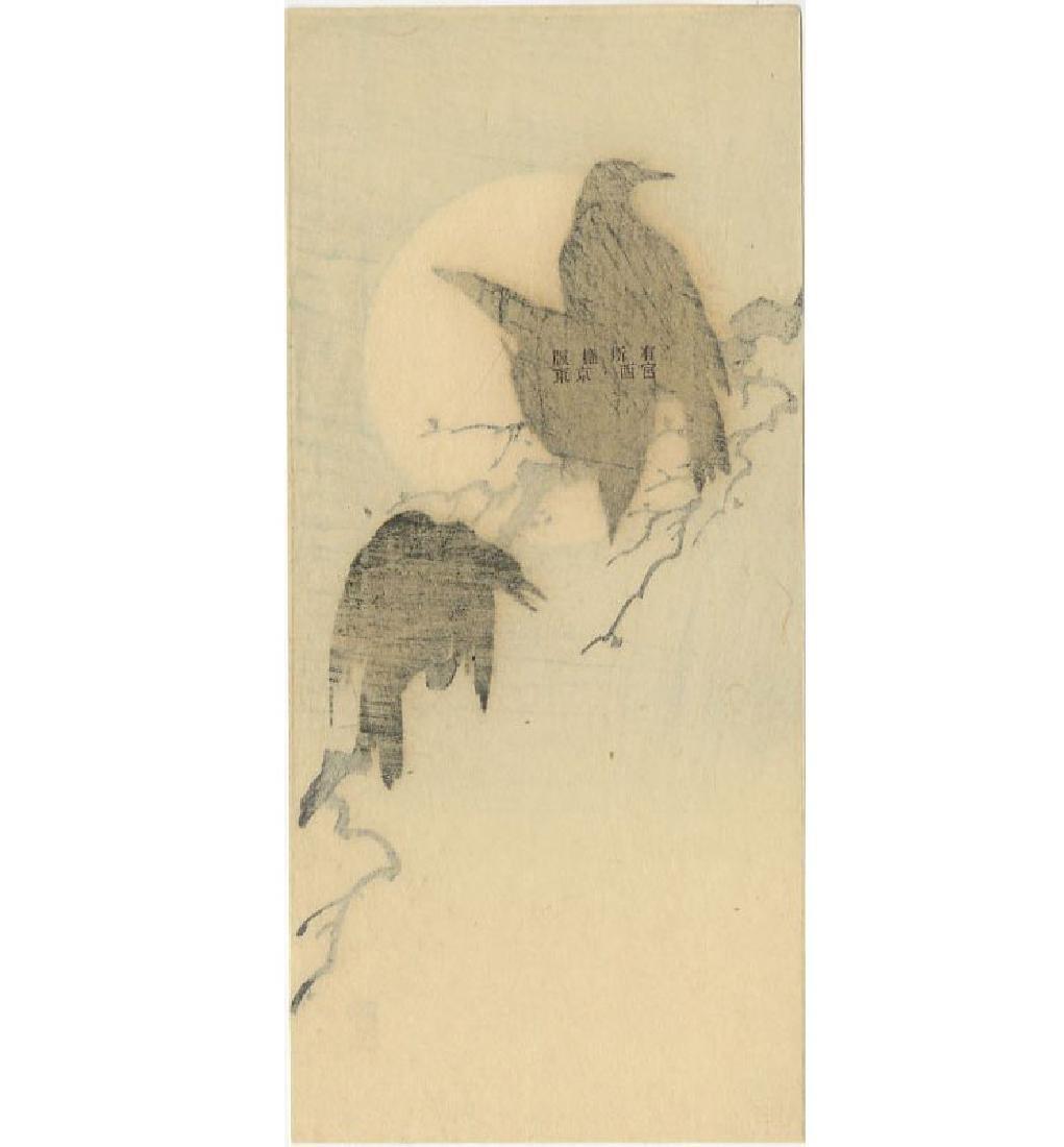 Shoda Koho - Crows and Moon woodblock - 2