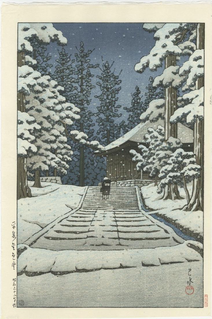 Kawase Hasui - Konjikido in Snow woodblock